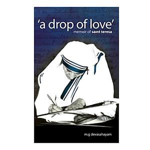 Mother Teresa from edmediastore