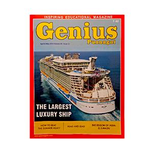 Genius-Punnagai-magazine-edmediastore