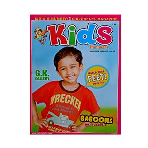 Kids Punnagai Magazine