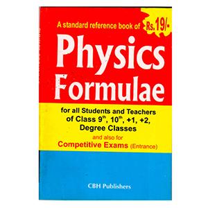 Buy now Physics-Formulae from edmediastore
