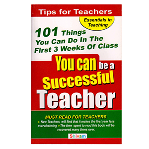 Learn to teach successfully from edmediastore